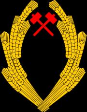 Erster Entwurf eines Staatswappens der Republik Deutschösterreich © Wikipedia / CC0